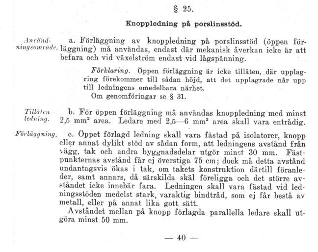 1939paragraf25Knoppledning.jpg